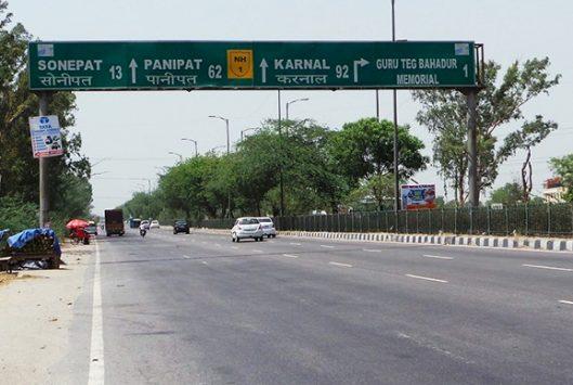 Meerut Karnal Road